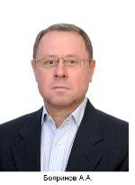 А. Бояринов