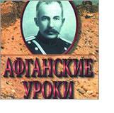 книга Снесарева