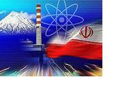 Nuclear Iram