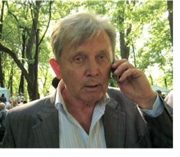Гончаров Петр
