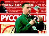 Поликанов Андрей