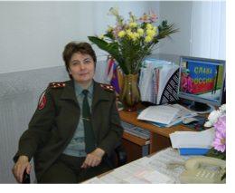 Егоршина