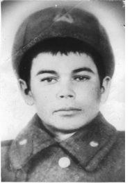 Ергешев