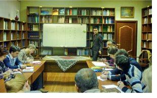 Farsi classes
