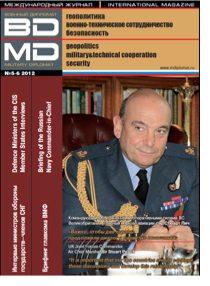 Военный дипломат