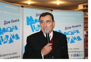 Popenkov