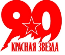 Red90