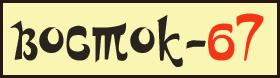 vostok67